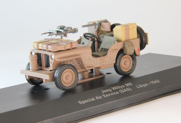 EX43 14+ ALTAYA ALTAYA 1/43 JEEP Willys MB 4х4 Special Air Service SAS Ливия 1942